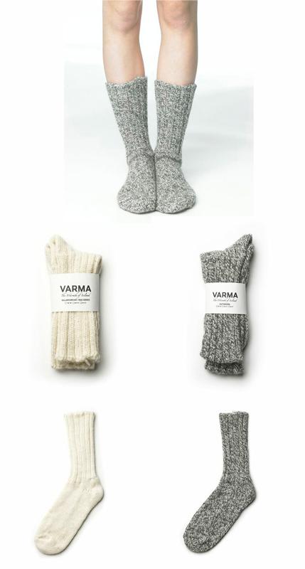 Varma Socks - Icelandic Wool Socks